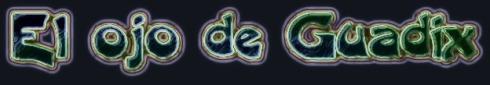 logo-el-ojo-de-guadix1